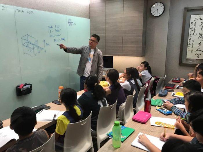 rmss primary class