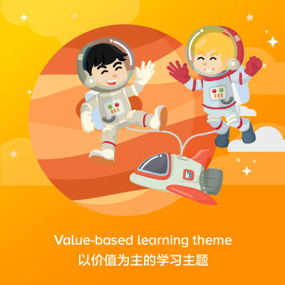 brainwaves_bilingual-meaning-chinese-learning_fb_4