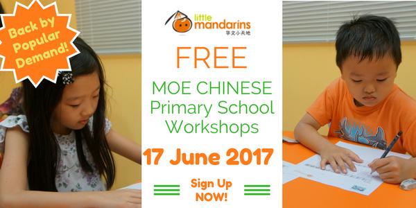 Little Mandarin FREE Primary School Workshops on 17 June 2017!