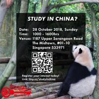 Study in China Roadshow @ Singapore | Singapore