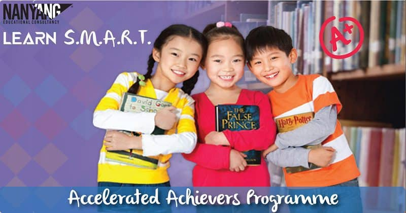 nanyang educational