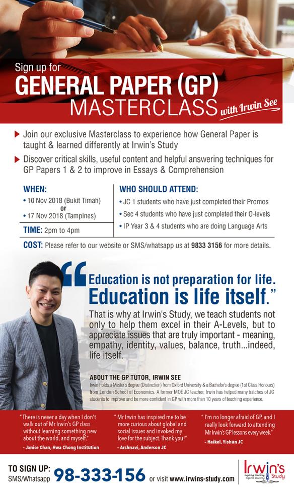 GP masterclass