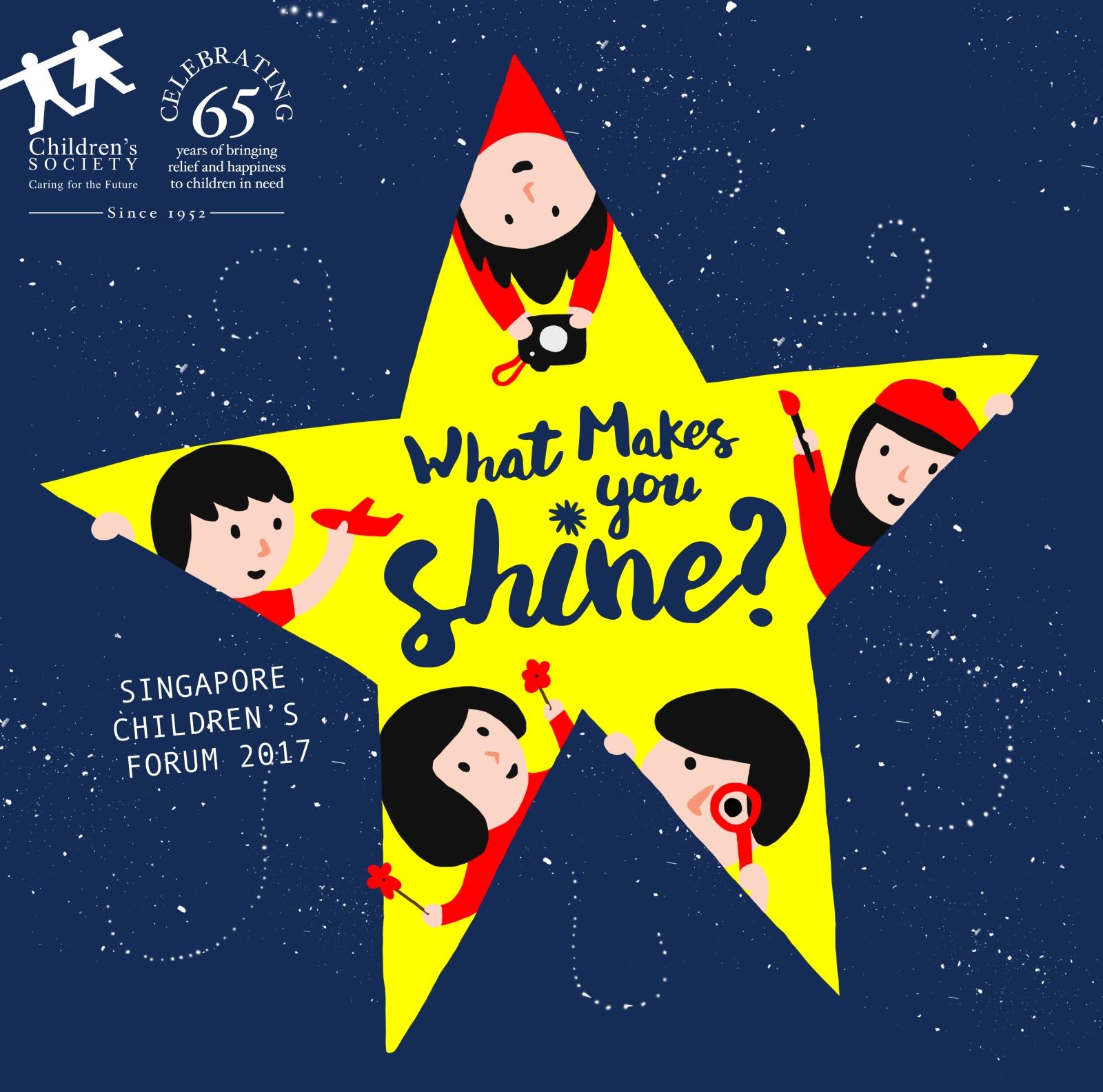 Singapore Children's Forum 2017