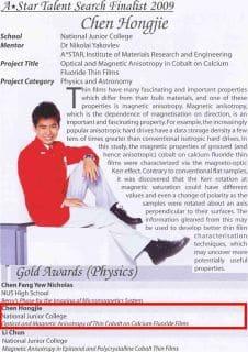physics.com.sg