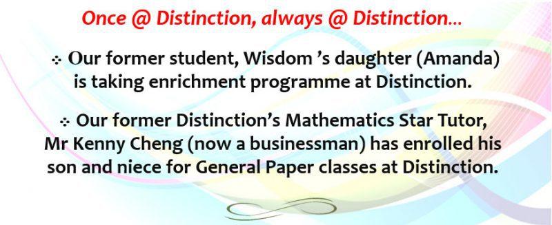 distinction tutorial
