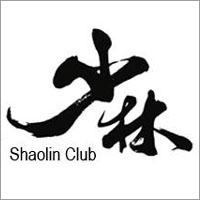 shaolin_logo