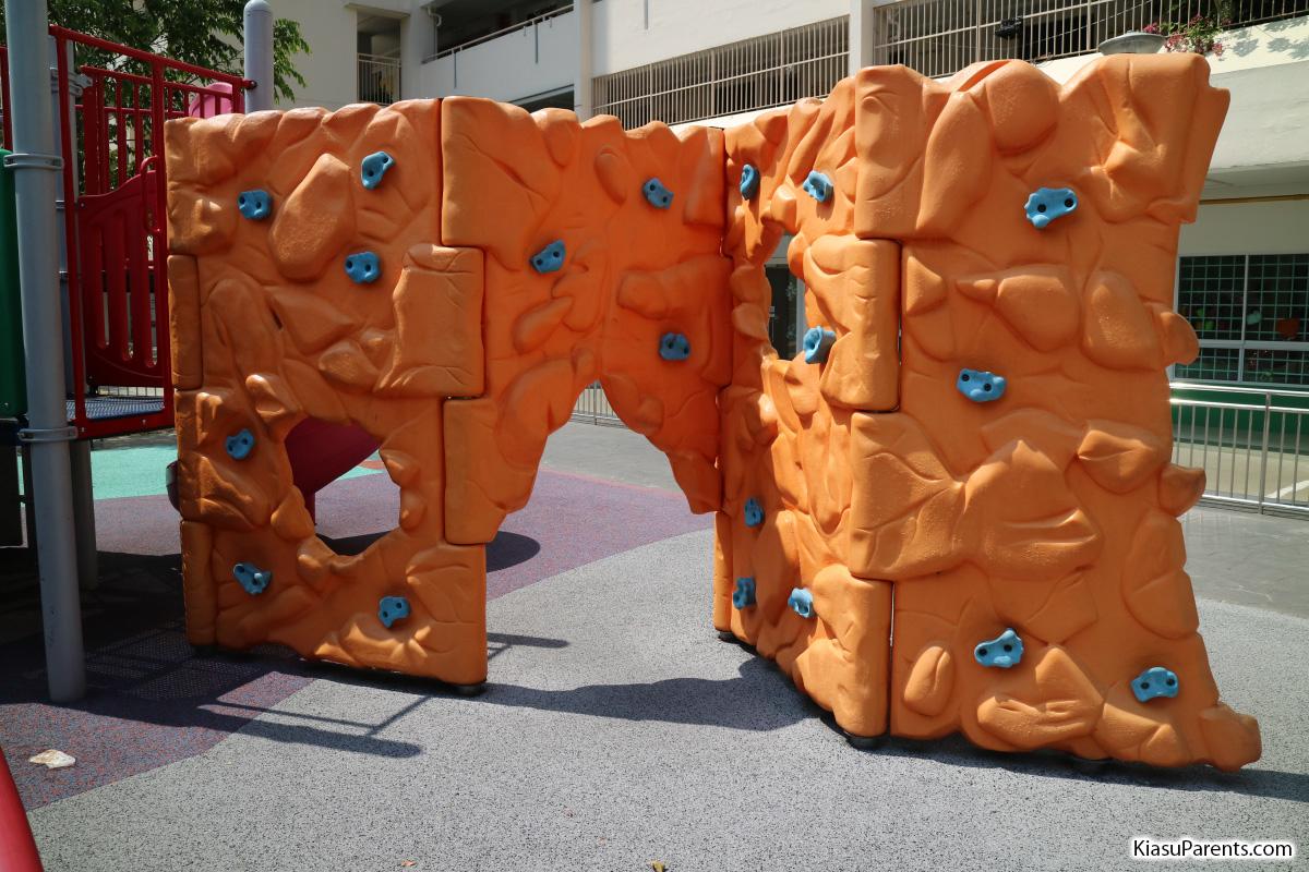 Blk 108 Bedok North Road Playground 02