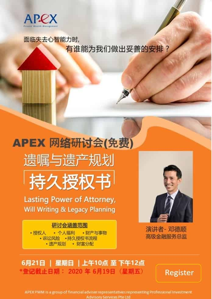 Apex Webinar Series - Lasting Power of Attorney, Will Writing & Legacy Planning