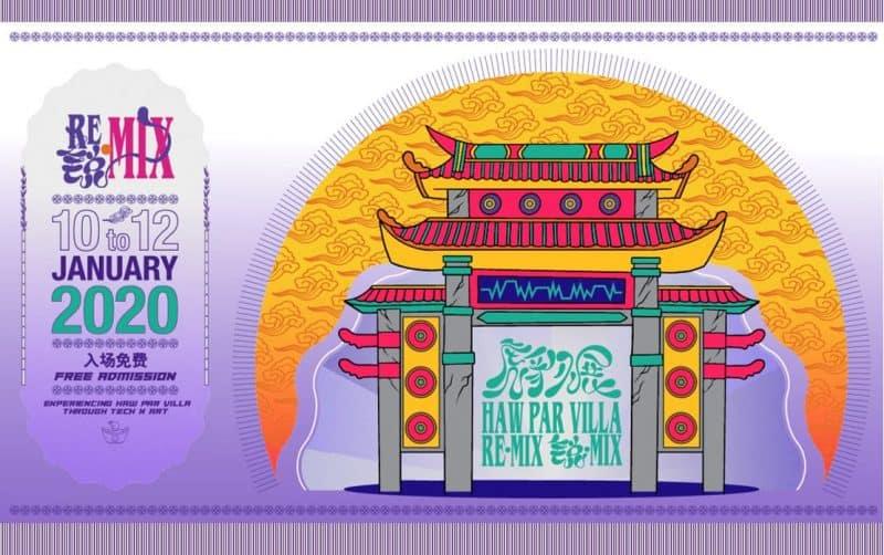 Haw Par Villa RE•MIX @ Singapore Chinese Cultural Centre, Creative Box, Level 6 | Singapore | Singapore