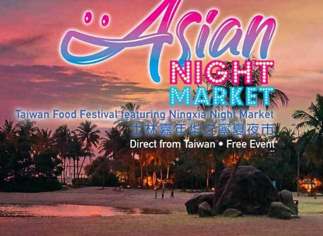 Asian Night Market @ Siloso Point, Sentosa
