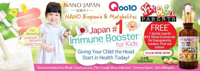 nano banner2_clickhere
