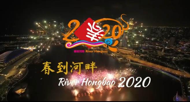 River Hongbao 2020 @ The Float @ Marina Bay | Singapore | Singapore