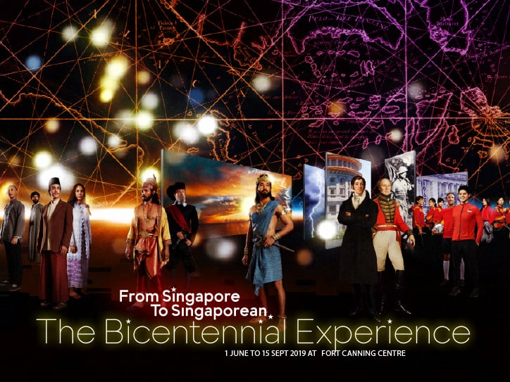 The Bicentennial Experience @ Fort Canning Centre | Singapore | Singapore